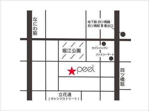 peel地図